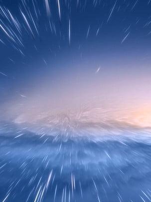 full atmosphere blue gradient 3d style laser background , Blue Gradient Background, Radiation Background, Radial Blurred Background Background image