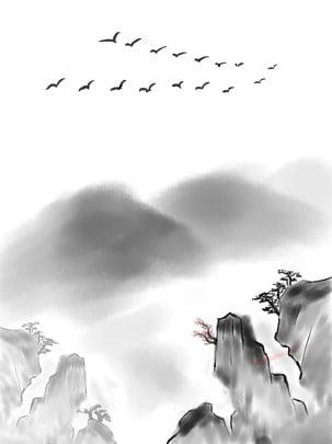 Tất cả những bức tranh thuỷ mặc nước từ trên núi chảy xuống khí quyển  ngỗng trời ngọn núi đẹp phong tục xưa Đồ Cổ Sao? Hình Nền
