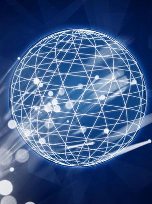 tất cả những quả cầu khí quyển 3 chiều trong mơ vầng sáng nền công nghệ xanh , Quầng Sáng Nền, Ánh Sáng Nền, Nền Của Khí Quyển Ảnh nền
