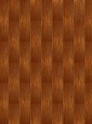 全オリジナルの背景に木目模様があります 丸太 木の板 木目 背景画像