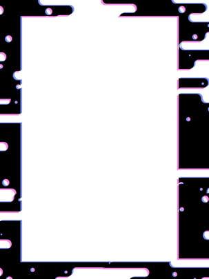 전체 검은 페인트 테두리 h5 배경 , 검정 페인트 테두리, 테두리 배경, 블랙 배경 이미지