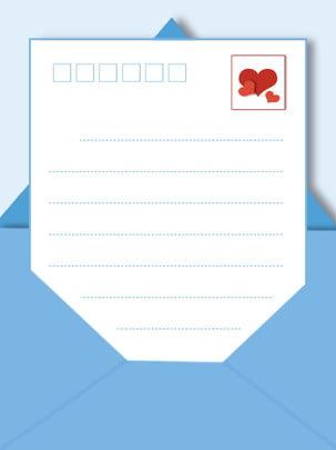 フルブルーの封筒の背景 , 明確な封筒の背景, 青い背景, レターヘッドの背景 背景画像