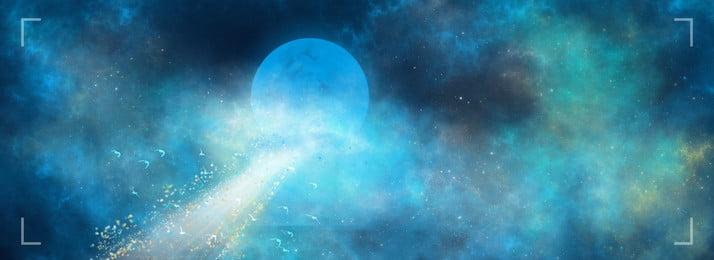 Arrière plan commercial de rêve nébuleuse bleue Ciel étoilé Bleu Rêve Planète Pont Effet de Arrière Plan Commercial Image De Fond