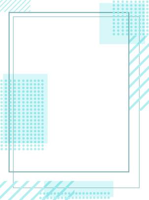 gaya pop biru penuh sempadan geometri latar belakang minimalis , Dot, Pop, Biru Biru imej latar belakang