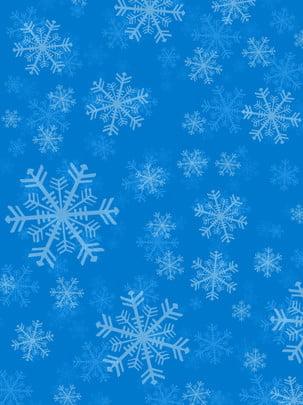 Toàn bộ màu xanh mùa đông nền bông tuyết Sáng Tạo Mùa Hình Nền
