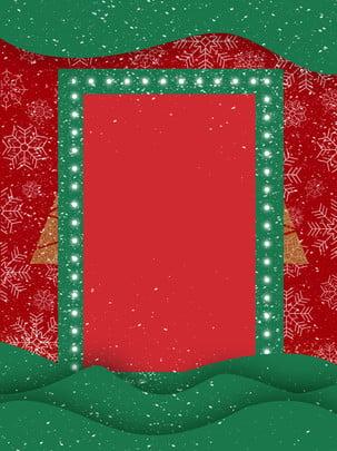 전체 크리스마스 종이   잘라 바람 프레임 배경 , 크리스마스, 메리 크리스마스, 종이 컷 바람 배경 배경 이미지