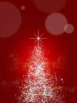 Full Christmas Tree Background Illustration Tree,christmas,romantic,light Effect,festival,joy,dream, Full Christmas Tree Background Illustration, Tree, Christmas, Background image