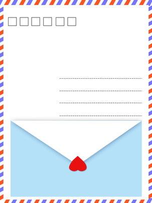 完全に明確な封筒の背景 , バックグラウンド, 封筒, 切手 背景画像