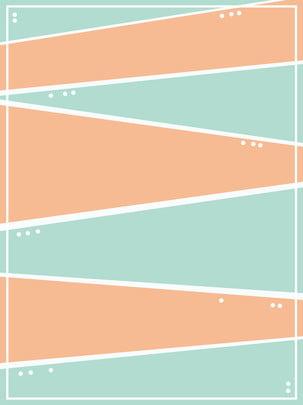 पूर्ण विपरीत रंग नरम पृष्ठभूमि , नवीनतम, 2018, विपरीत रंग पृष्ठभूमि छवि