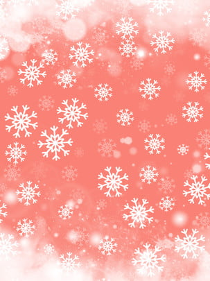 full san hô màu đỏ mơ mộng mùa đông bông tuyết nền , Sáng Tạo, Đẹp, Màu đỏ San Hô Ảnh nền
