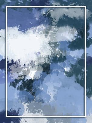 全創意黑色筆墨背景 創意背景 筆墨背景 簡約 藍色 抽象背景 水彩風 創意背景 筆墨背景 簡約 背景圖