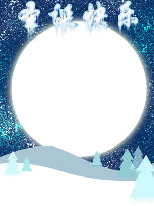full creative christmas background ice snow starry sky , Christmas Background, Ice Font, Starry Sky Background image
