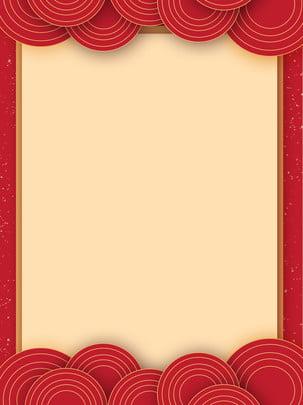 Tất cả những sáng tạo cắt giấy gió nền đỏ ăn mừng năm mới Trung Quốc Nền Hình Nền