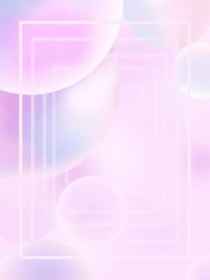 fundo criativo gradiente macaron espaço completo , Espaço, Fundo Macio, Fundo Rosa Imagem de fundo