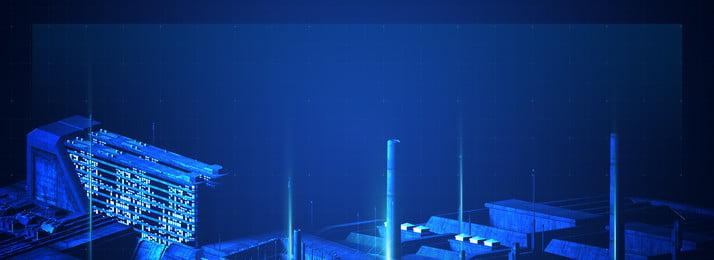 フルダークブルー技術の光の効果C4 D建築の背景 ダークブルー テクノロジー 照らす C4D ビル フルダークブルー技術の光の効果C4 D建築の背景 ダークブルー 背景画像