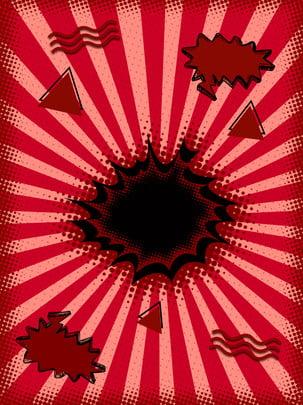 全暗紅波普幾何背景 暗紅 波普 三角背景圖庫