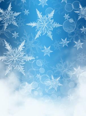 全夢幻漸變冬季雪花背景 , 創意, 夢幻, 漸變 背景圖片