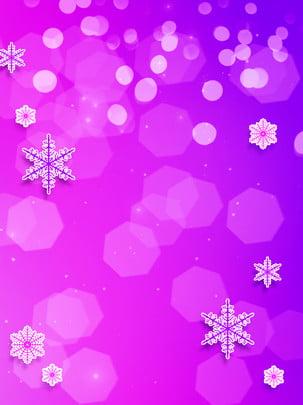 Toàn bộ tưởng tượng bông tuyết đông chí nền Đông Chí Tuyết Hình Nền