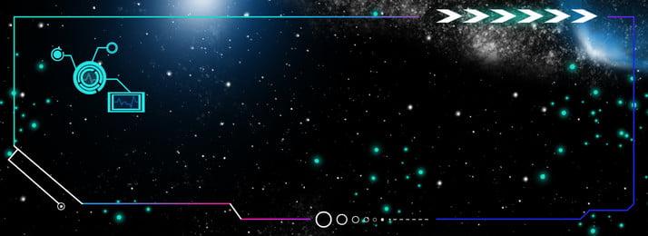 全夢幻星空智能科技背景, 科技, 人工智能, 夢幻 背景圖片