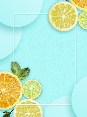 fundo de fronteira fruta cheia limão , Fruta, Hortelã, Fundo De Fronteira Imagem de fundo