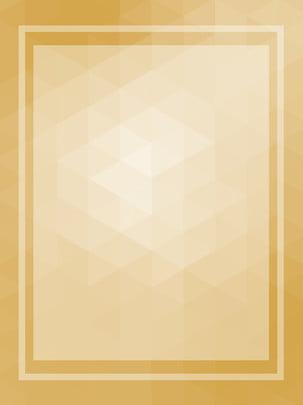 全金色低多邊形背景 , 金色, 低多邊形, 創意背景 背景圖片