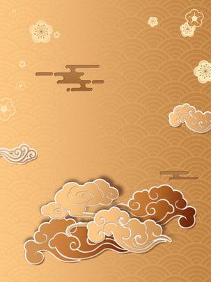 ameixa de auspicioso dourado completo corte textura papel festivo fundo , Textura Dourada, Nuvens Douradas, Flor De Ameixa Imagem de fundo