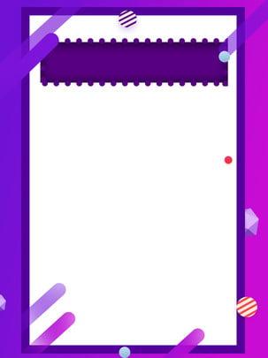 全漸變背景 創意背景 藍紅紫色漸變 金漸變背景背景圖庫
