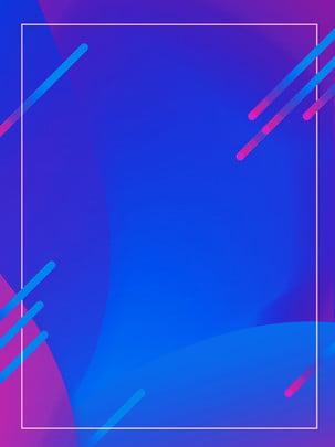 full gradient blue purple technology line simple , Background, Technology, New Media Background image