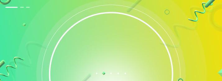 toàn bộ vòng tròn màu xanh lá cây vàng c4d, Vòng Tròn, C4d, Độ Dốc Ảnh nền