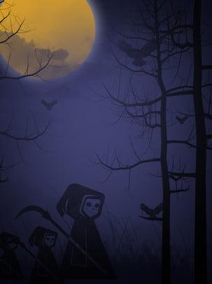 पूर्ण हेलोवीन वन सिल्हूट चित्रण हॉरर पृष्ठभूमि हैलोवीन पृष्ठभूमि हैप्पी पृष्ठभूमि छवि