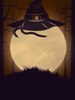 पूर्ण हेलोवीन वन सिल्हूट चित्रण हॉरर पृष्ठभूमि हैलोवीन टोपी आतंक पृष्ठभूमि छवि