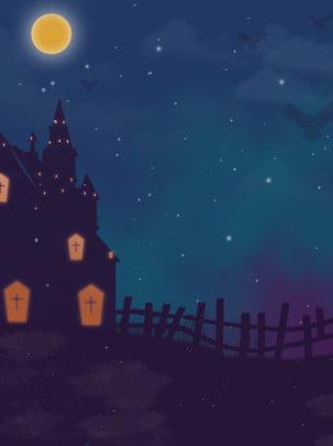 पूर्ण हेलोवीन रात सिल्हूट चित्रण हॉरर पृष्ठभूमि , चित्रण, रात, हैलोवीन पृष्ठभूमि पृष्ठभूमि छवि