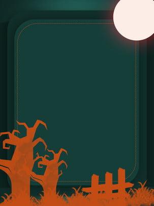 पूर्ण हेलोवीन सिल्हूट हॉरर पृष्ठभूमि चित्रण हैलोवीन पृष्ठभूमि न्यूनतम पृष्ठभूमि छवि