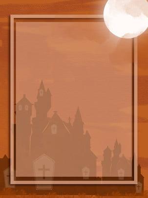 पूर्ण हेलोवीन सिल्हूट चित्रण हॉरर पृष्ठभूमि हैलोवीन स्केच चित्रण पृष्ठभूमि छवि