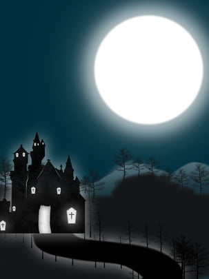 पूर्ण हेलोवीन सिल्हूट चित्रण हॉरर पृष्ठभूमि हैलोवीन पृष्ठभूमि रात पृष्ठभूमि छवि