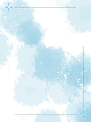 Mão cheia desenhada fronteira minimalista fundo aquarela azul Fundo De Respingo Imagem Do Plano De Fundo