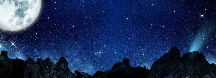 tất cả những bài bằng tay bầu trời đêm banner nền bầu trời đầy sao, Banner, Original, 唯美 Ảnh nền