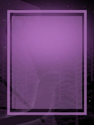 पूर्ण हाथ से तैयार पवन हेलोवीन वन सिल्हूट चित्रण डरावनी पृष्ठभूमि हैलोवीन वन पृष्ठभूमि पृष्ठभूमि छवि