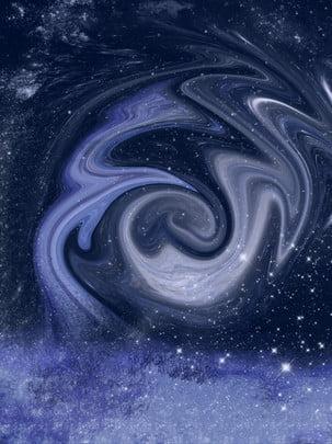 全手繪抽象星空背景 夜空 夜 抽象背景圖庫