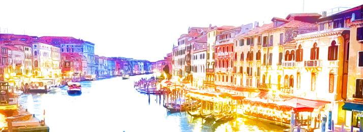 Vẽ tay đầy màu sắc đẹp mơ mộng Venice Thành phố Tòa nhà Bối Mơ Thị Họa Hình Nền