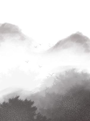 पूर्ण हाथ से पेंट की हुई स्याही अकेला पर्वत पृष्ठभूमि कलात्मक अवधारणा चीनी शैली , स्याही की पृष्ठभूमि, लैंडस्केप पृष्ठभूमि, जंगली हंस पृष्ठभूमि छवि