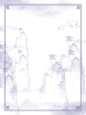 Tất cả những bài bằng tay bút mặc gió núi nền bản đồ Trung Quốc Trung Quốc Nền Hình Nền