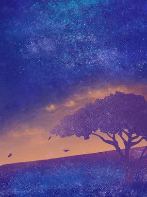 Toàn bộ gió vẽ tay cỏ đẹp bầu trời đầy sao Nền đầy Sao Hình Nền