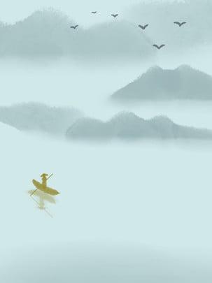 全オリジナル水墨山水の背景 , 小舟, 山水, 墨風 背景画像
