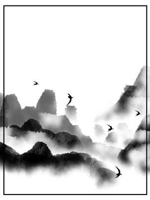 full mực phong cảnh trung quốc tối giản nền , Mực, Phong Cảnh, Đen Và Trắng Ảnh nền