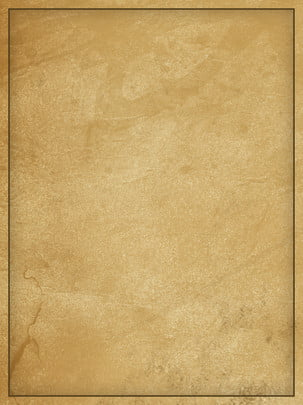 फुल क्राफ्ट पेपर बैकग्राउंड , सरल, क्राफ्ट पेपर, रेट्रो पृष्ठभूमि छवि