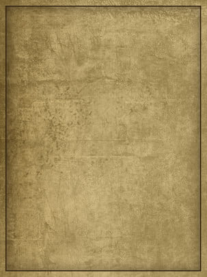 पूर्ण क्राफ्ट पेपर पुरानी पृष्ठभूमि , सरल, पुराने करो, रेट्रो पृष्ठभूमि छवि