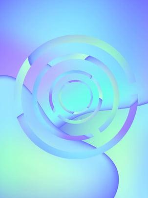 全鐳射漸變冷調藍色h5背景 藍色背景 冷調背景 鐳射漸變背景背景圖庫