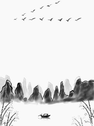 Ánh sáng đầy đủ và thanh lịch bức tranh phong cảnh ngỗng hoang nền núi cô đơn , Mực Nền, Thanh Lịch, Phong Cách Cổ Xưa Ảnh nền
