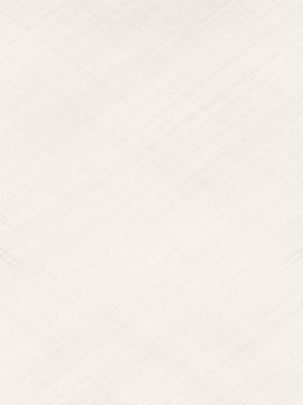 Полный свет текстурированный фон бумаги , Легкая текстура, бумага, Текстура бумаги Фоновый рисунок